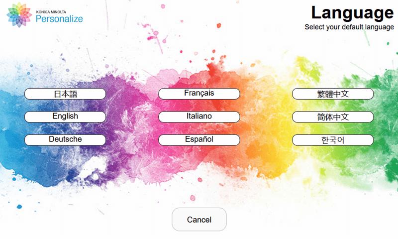 Konica Minolta Personalize screenshot language